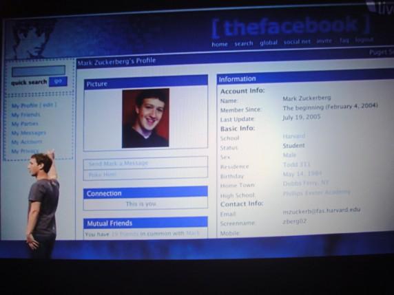 Das erste Profildesign aus dem Jahr 2004